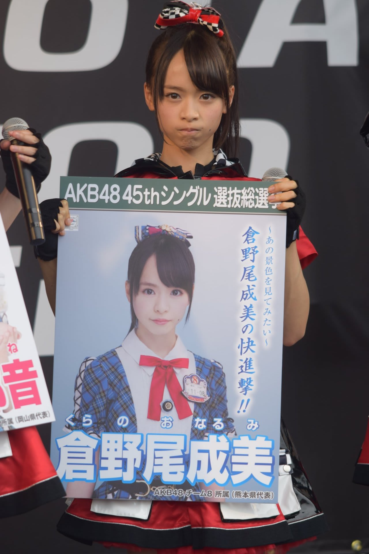 http://blogimg.goo.ne.jp/user_image/4d/4c/05dbd461d225e02b53cc58d236438d24.jpg