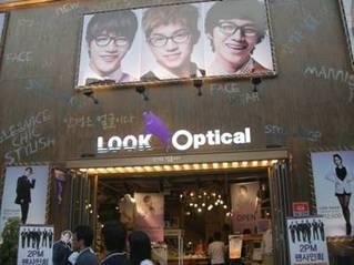 メガネ Look Optical ルックオプティカル