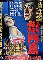 http://blogimg.goo.ne.jp/user_image/4d/58/8a2222596b3776f56508aafe2a869206.jpg
