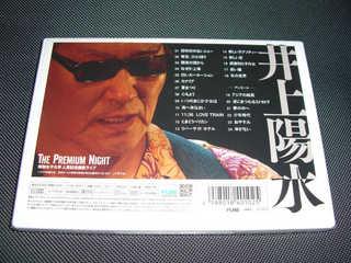 THE PREMIUM NIGHT(DVD)