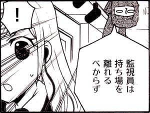Manga_time_or_2014_05_p125