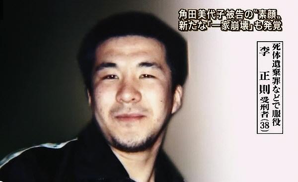 京都・神奈川親族連続殺人事件