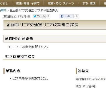 Kofucity_web_20130604b
