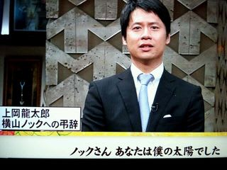 横山ノックの画像 p1_20