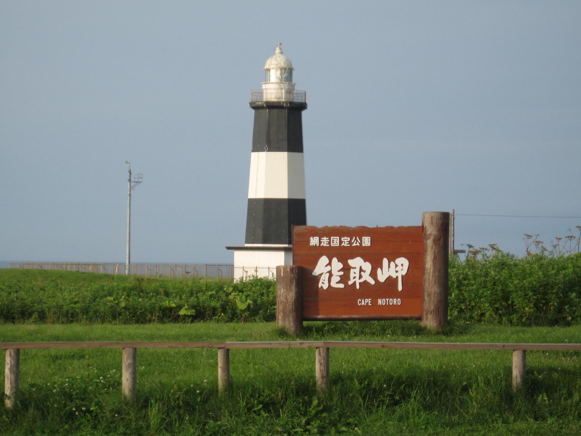 ���� ����������������������2009�07�25��26