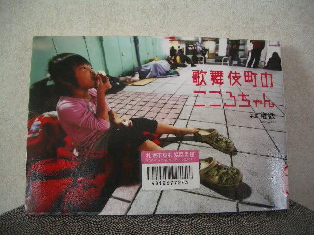 【悲報】【アベノミクス】不景気没落国家、日本。ついにタイにも負ける【自民】★5 YouTube動画>2本 ->画像>23枚