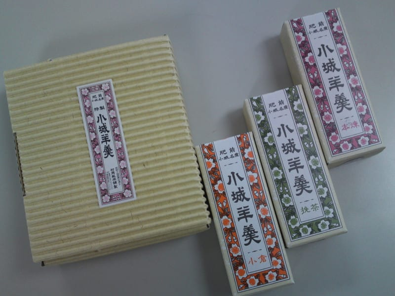 121127_ogiyokan