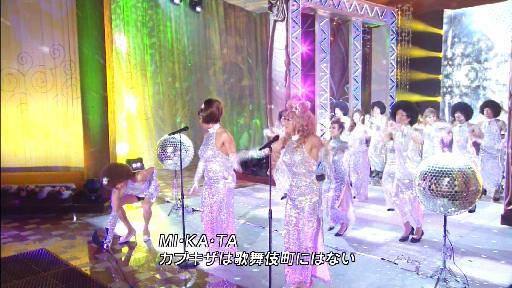 2008 FNS歌謡祭 ~あゆと矢島美容室と最近のキムタク - HRJ 中央突破 の日記?雑記?