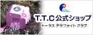 T.T.C公式ショップ