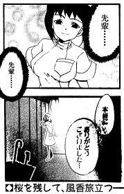 http://blogimg.goo.ne.jp/user_image/4e/62/0084d38a5c8a9f91fc99ee1c26c50c71.jpg