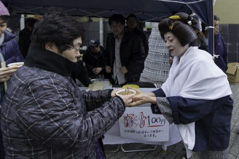 震災20年復興感謝イベント