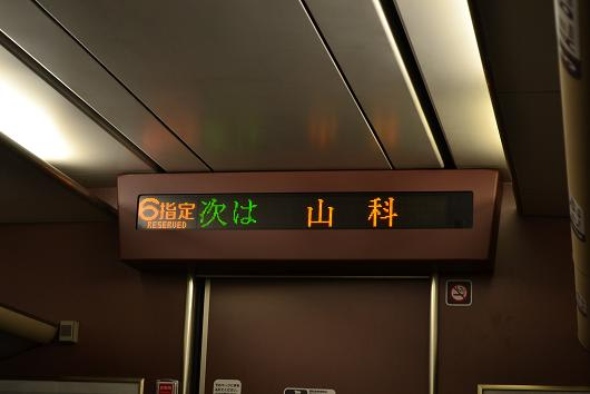 斬剣次郎の鉄道・バス斬り