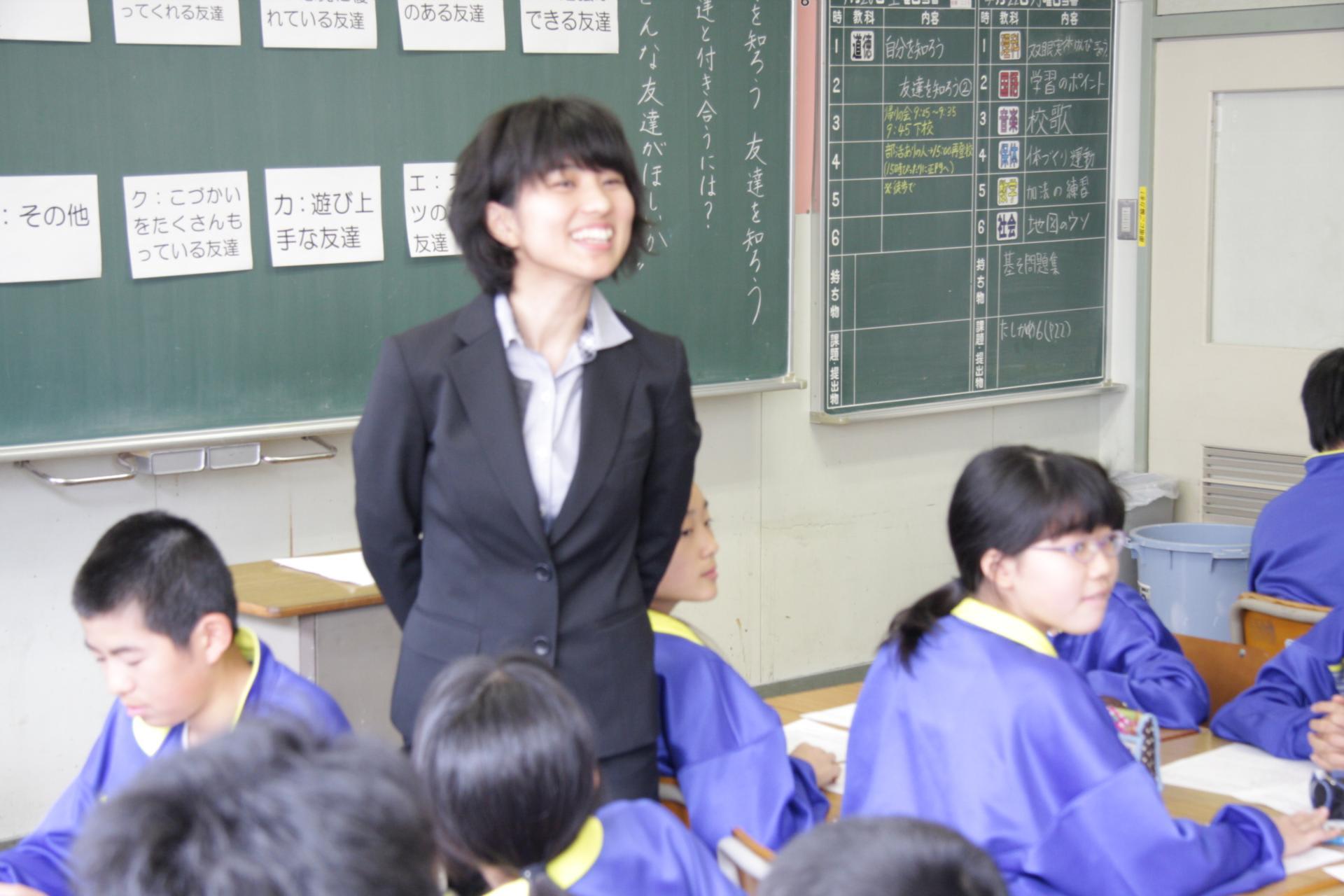 授業参観会 - こんにちは!浜松市立曳馬中学校のブログです♪