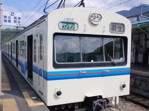 201006030008