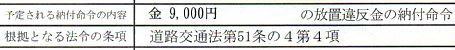 http://blogimg.goo.ne.jp/user_image/4e/b2/8e131666de974fb80b8e1c656645e2cd.jpg