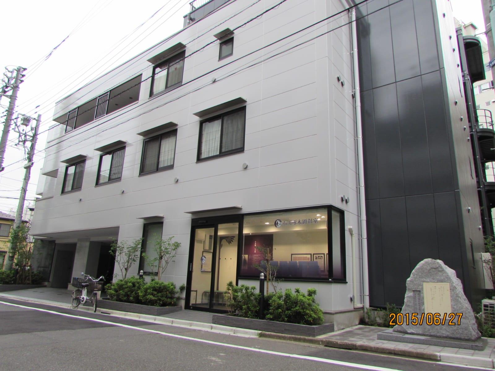 文京区 ホーム -