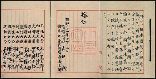 憲法【記事分類】