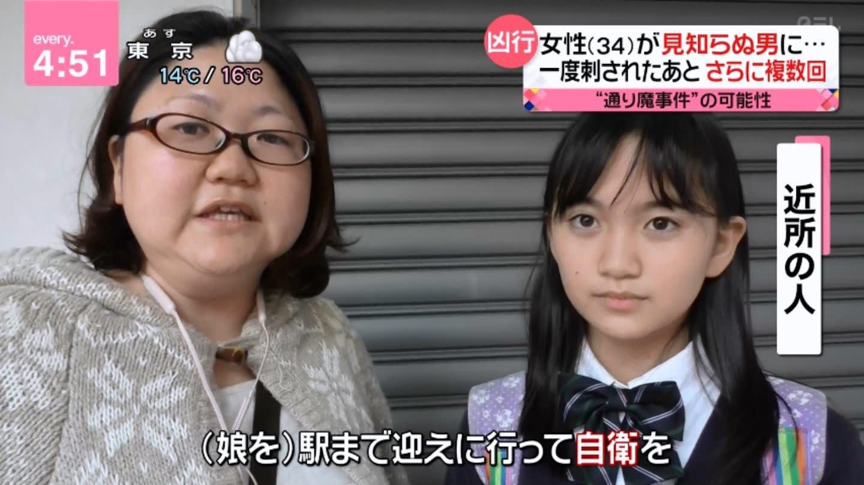 【画像あり】 スーパー美少女のお母さんをご覧くださいwwwwwwwwwwwwwwwwwwwwwww