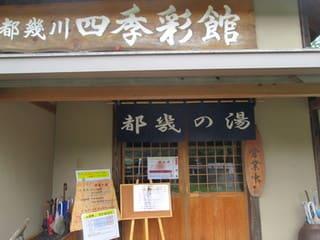 http://blogimg.goo.ne.jp/user_image/4f/06/56c4612c6dcada956088db8b629e9c41.jpg