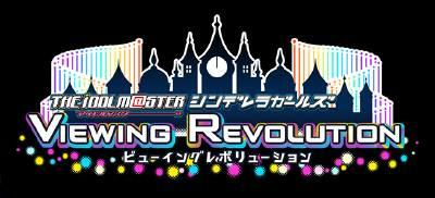 VIEWING REVOLUTION
