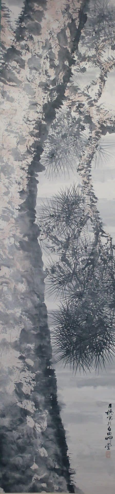 平福百穂の画像 p1_15