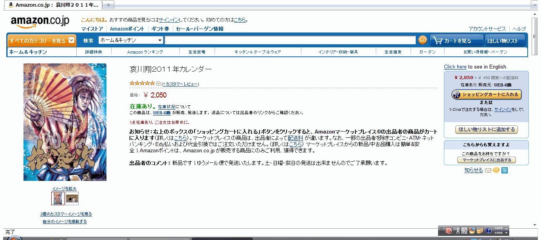 xxne jp アドレス 変更