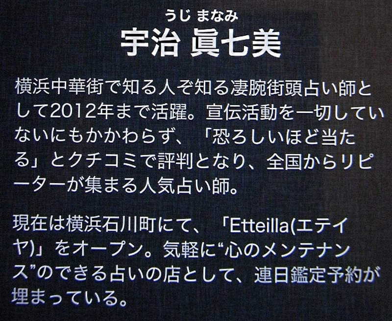 Line_008_2
