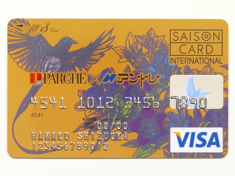 Parche_card_low1