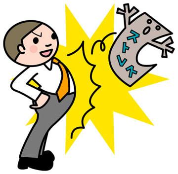 家事・育児のストレスや職場でのストレスなど、人によって、ストレスの原因... みんなのストレス解