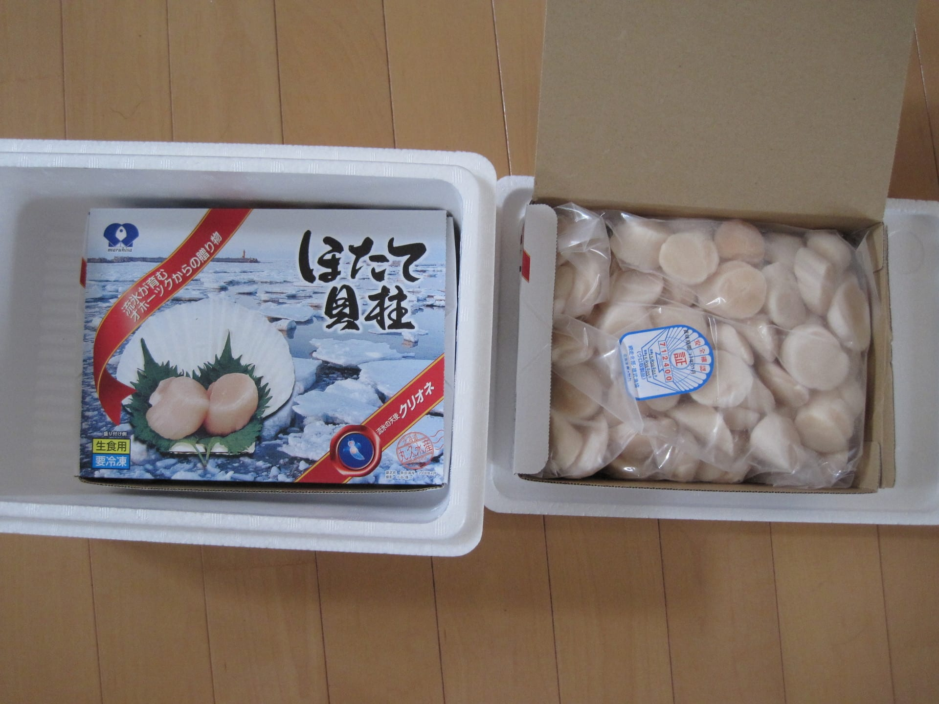 雄武町からホタテ貝柱2Kg届きました! - ポポーガーデンくらぶ  品種間の食べ比べを目指して