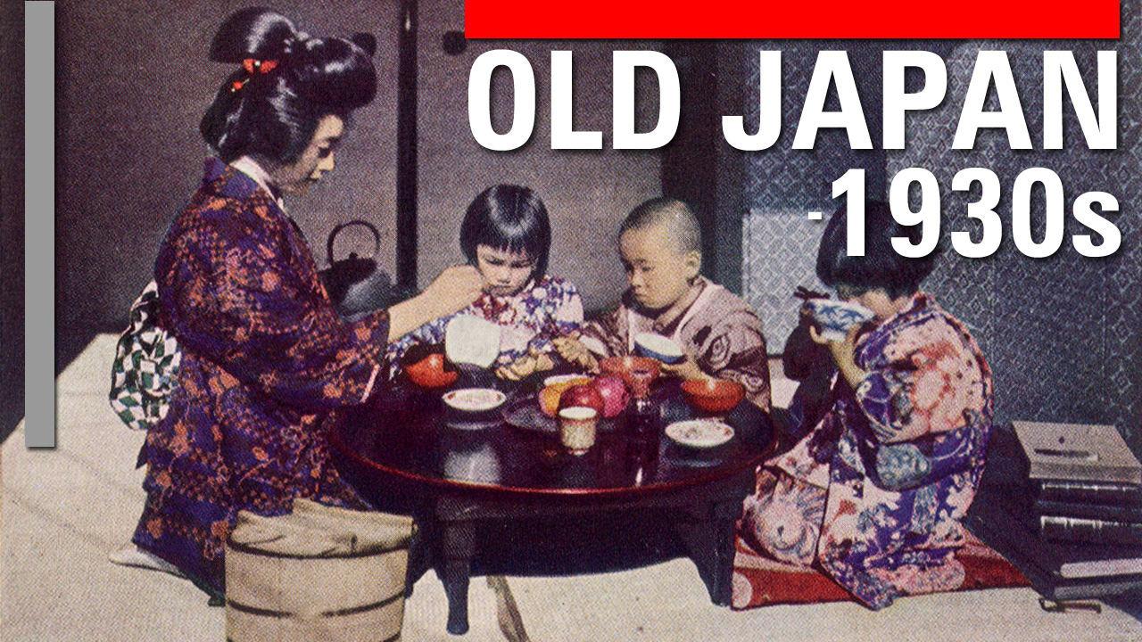 【1930年頃の日本】OLD JAPAN-1930s と 東京復興の父・後藤新平【妻女山里山通信】 - モリモリキッズ