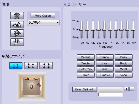 t5_エフェクト.jpg