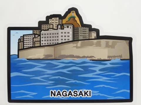 端島 (長崎県)の画像 p1_21