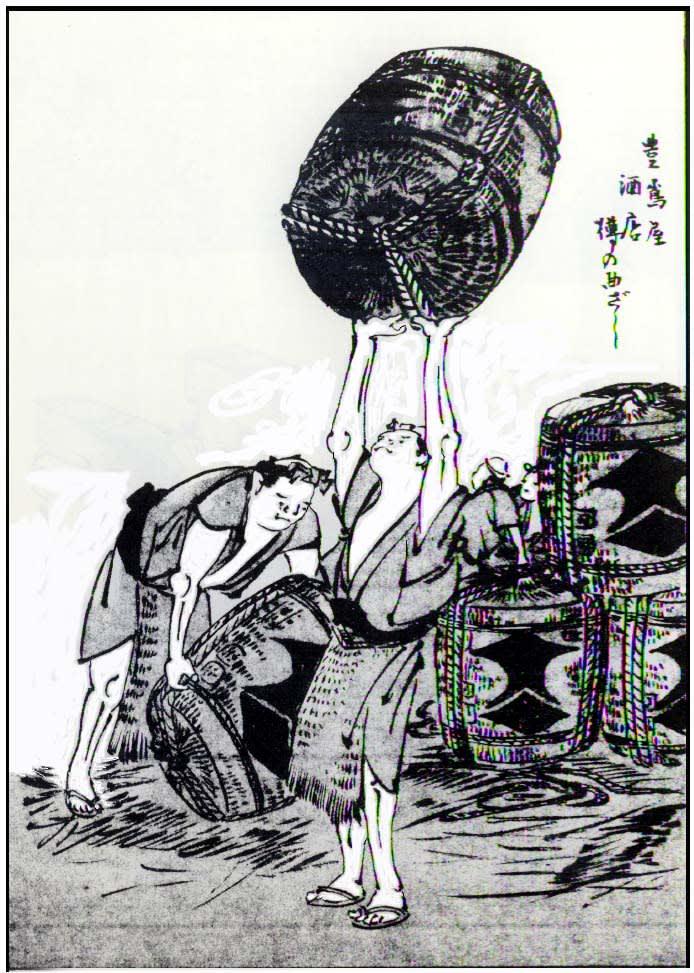菊池貴一郎著 「江戸府内 絵本風俗往来」(有)青蛙房 ●曲独楽(きょくごま)・・・・・独楽を刀の