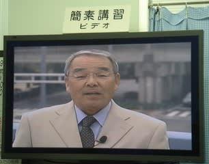 福留功男の画像 p1_32