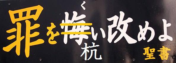 http://blogimg.goo.ne.jp/user_image/4f/be/a003b94869ba593c99acae2b7d0a87bb.jpg