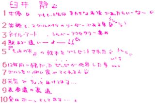 ワンダフル」のブログ記事一覧-...