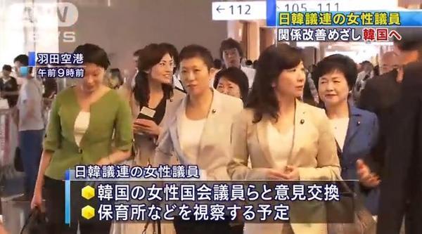左から小渕優子(自民)、金子恵美(自民)、辻元清美(民主)、上川陽子阿部俊
