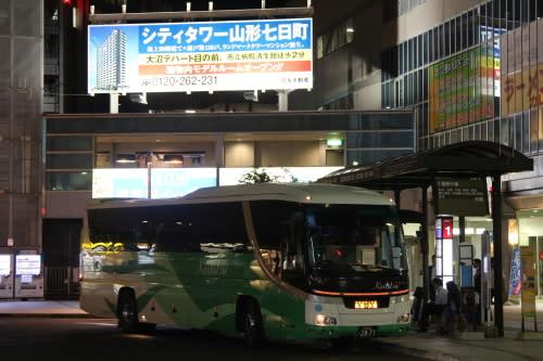 山形県発のバス路線一覧 | 高速バス・夜行バス予約 …