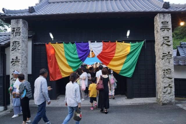 伊勢世義寺の「柴燈大護摩」(さいとうだいごま) 見てきました〜(^^)  2017