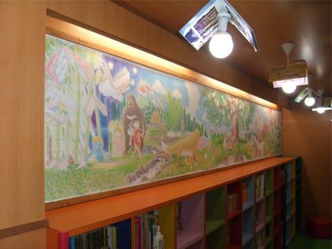 絵本ルームの壁画