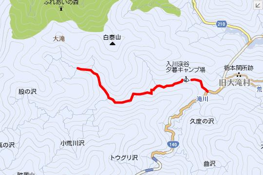 廃道・入川森林鉄道