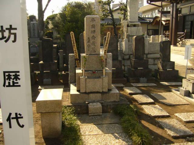 本妙寺ー桜の刺青で有名な遠山金四郎景元ー遠山の金さん - 楽しんでこそ人生!ー「たった一度の人生