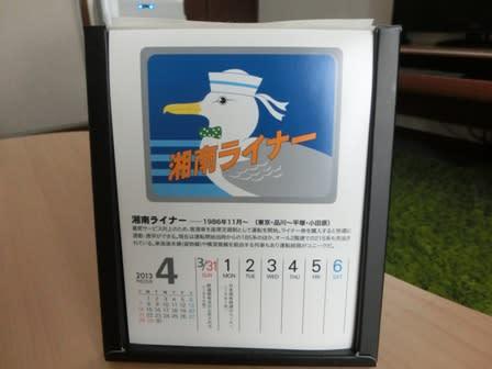 http://blogimg.goo.ne.jp/user_image/4f/f8/fa1267827f3d172da6b6a8314183be92.jpg