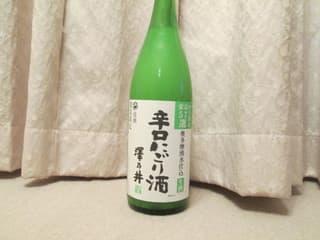 http://blogimg.goo.ne.jp/user_image/4f/fb/307dd747775e1927f5e8918bd2d65708.jpg