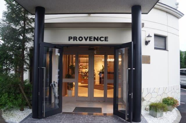 美食の湯泊り「プロヴァンス」に行ってきました〜(^^)