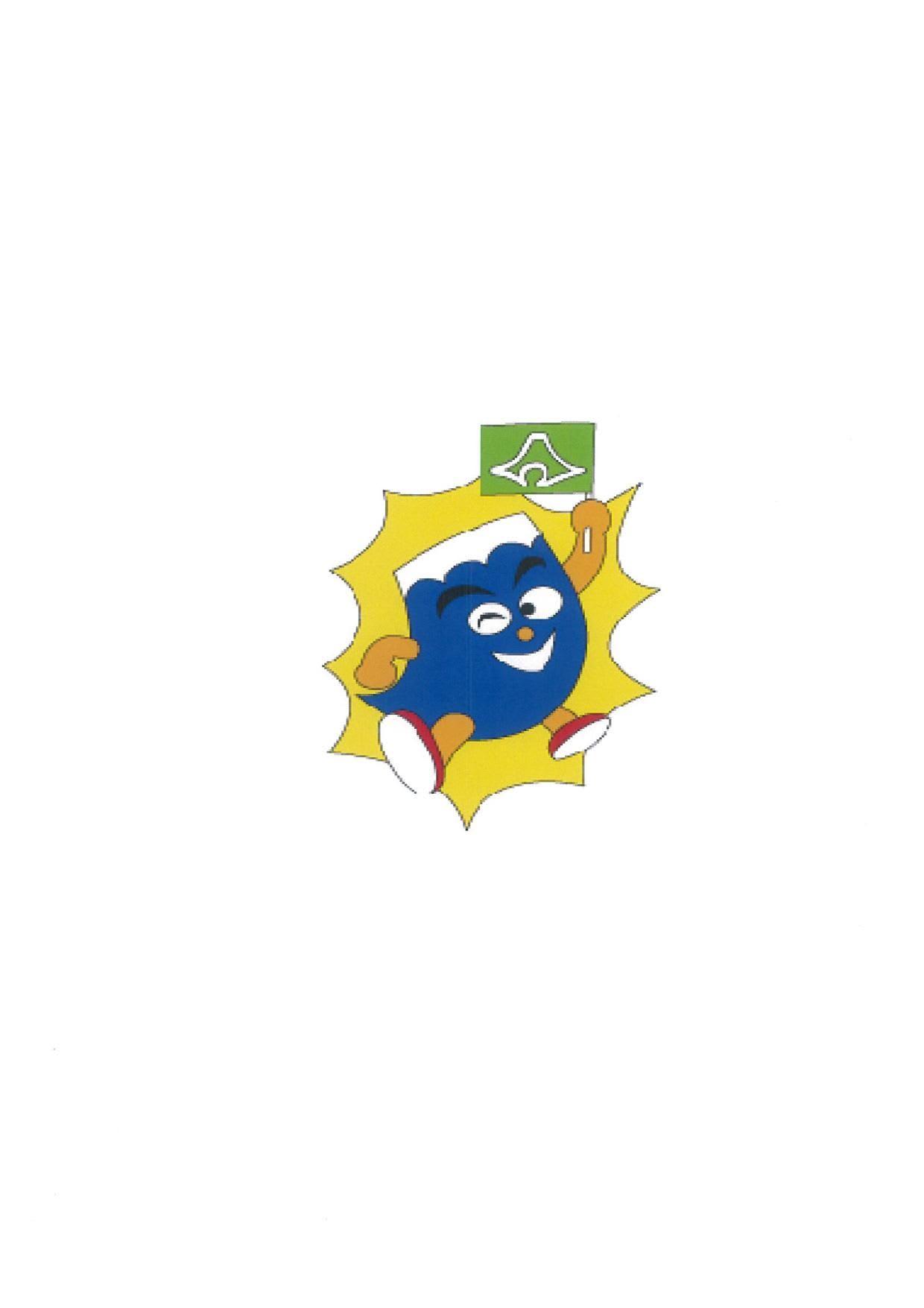 障害者スポーツ指導者 - 鹿児島県障害者スポーツ情 …