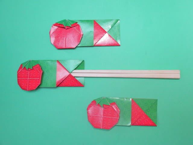 ハート 折り紙:折り紙箸袋折り方-blog.goo.ne.jp