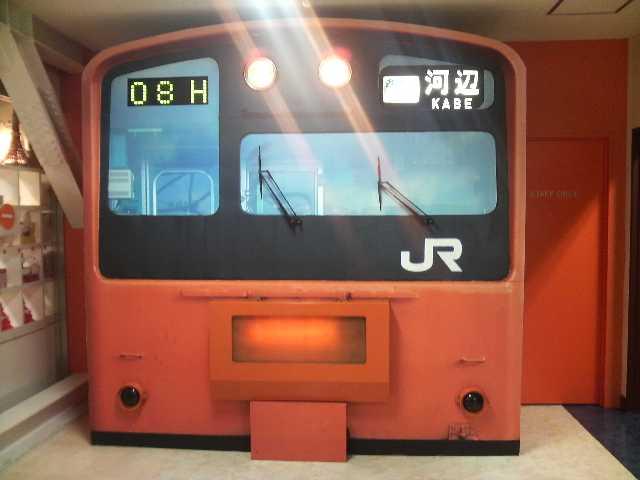 中央線201系のオブジェ