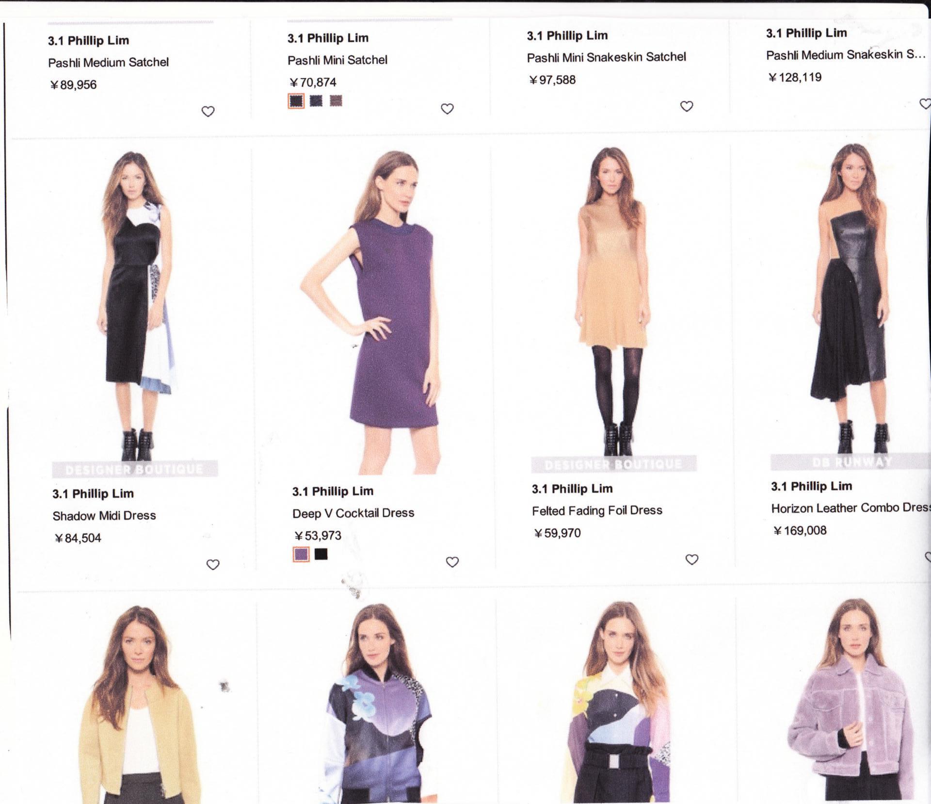 銀座三越,Theoryの売り場、Inovationが消えた、今や、キャリアの保守ファッションの代表である、